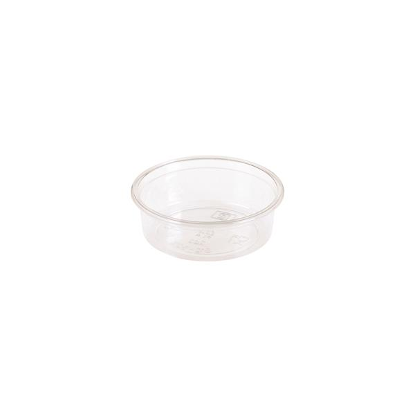 naturesse PLA Saucenbecher 60ml Ø7,6cm H2,5cm